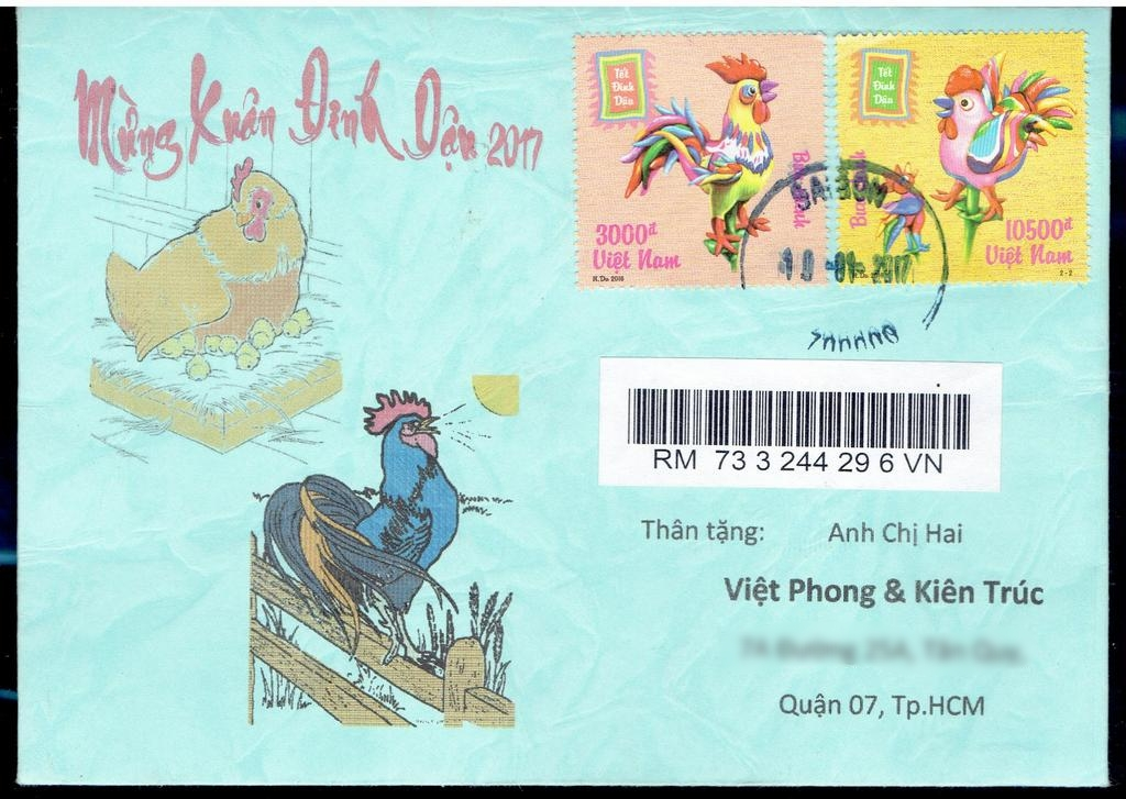 [Vietnam] New Year Rooster Envelopes