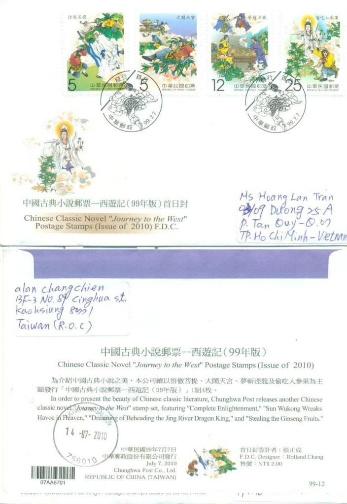More new Taiwan Real posted FDCs
