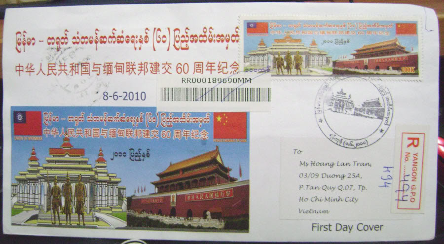 Real Posted Myanma FDC