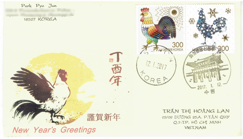 [KOREA] Real Posted Rooster New Year Envelope