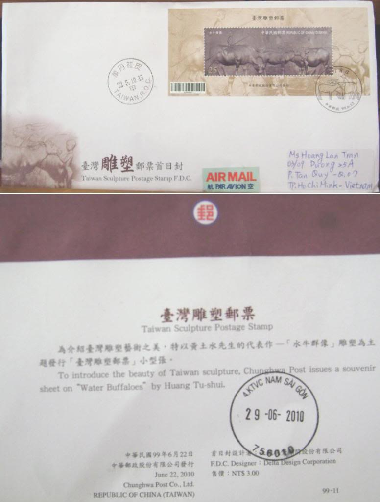 Taiwan Real Posted FDC