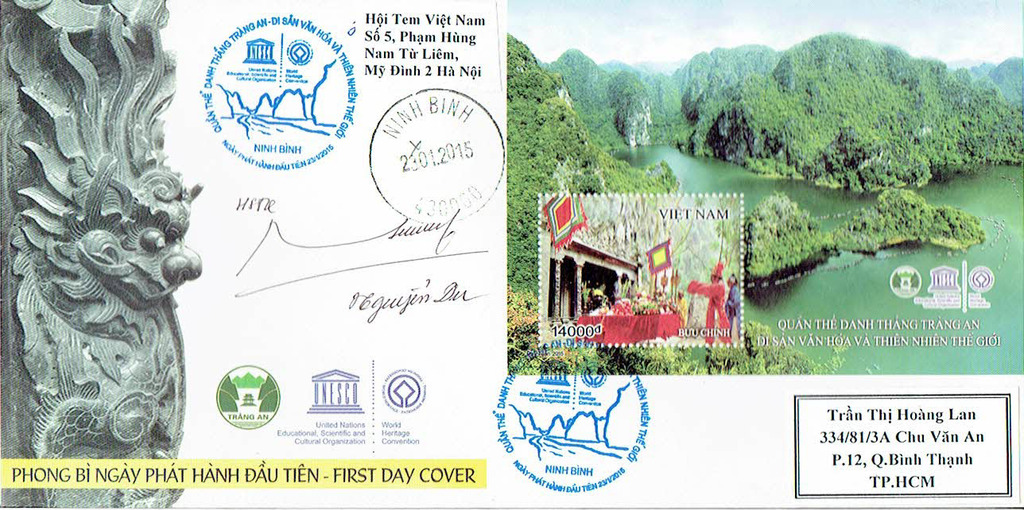 Received Real Posted FDCs on 2015