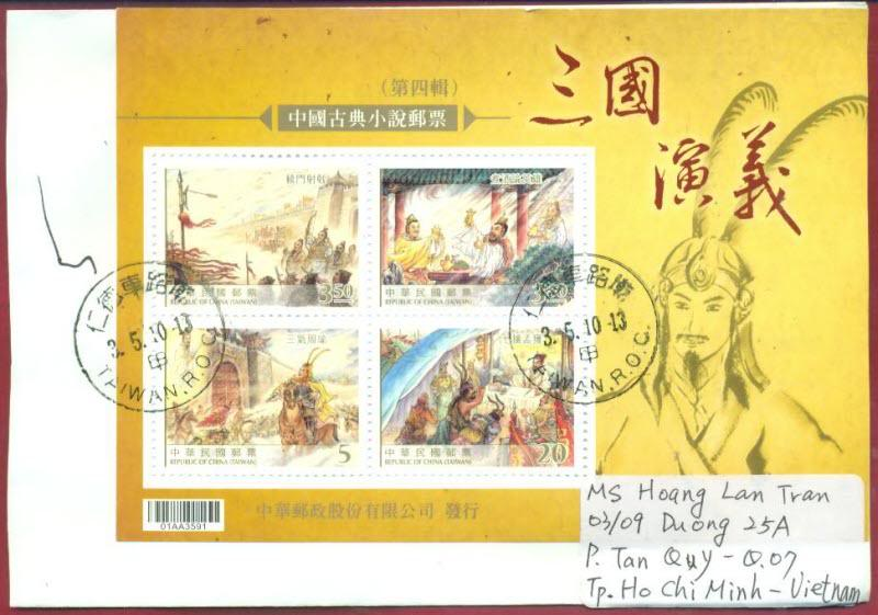 Received Taiwan Letter