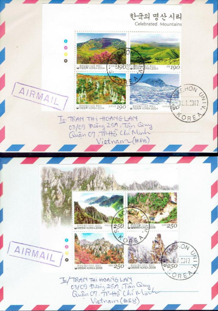 [KOREA-GAOHON] Exchange Envelopes